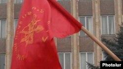 ՀՅԴ դրոշը, արխիվ