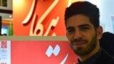 Pouyan Khoshhal left Iran two months ago.