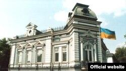 Посольство Украины в Астане.