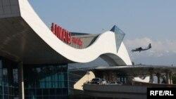 Аэропорт Алматы.
