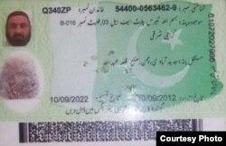گذرنامه یافتشده در خودرویی که هدف پهپاد قرار گرفتهاست
