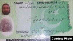 هغه پاکستانی شناختي کارډ چې د رپورټونو تر مخه ملا اخترمحمد منصور استعمالاوه