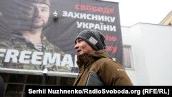 Яна Дугарь також була присутня на мітингу. Її сьогодні викликали для проведення слідчих дій