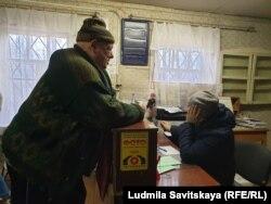 Сельская почта в Псковской области
