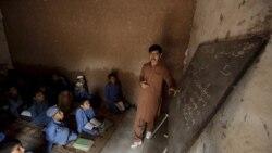 د بلوچستان استادانو له ناغېړۍ ۱۳ سوه ښوونځي بند