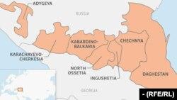 Ресейдің Солтүстік Кавказ аймағының картасы (Көрнекі сурет).