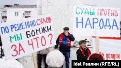 Аварийный Зеленодольск. Митинг