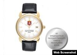 Наградные часы от спикера крымского парламента Владимира Константинова