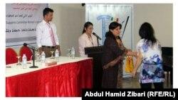 مؤتمر لجنة دعم صحفيات كردستان