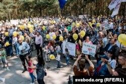 Пратэст супраць акумулятарнага заводу «АйПауэр», 29 красавіка 2018 году