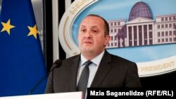 Georgi Margvelashvili
