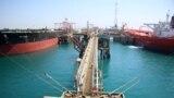 ناقلات نفط ترسو في منصة عائمة قرب ميناء الفاو العراقي