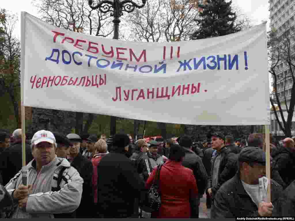 Мітынг чарнобыльцаў каля Вярхоўнай Рады Ўкраіны, агароджа