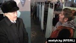 Турсунбек Акун аялдар түрмөсүндө 2011-жыл, 18-февраль