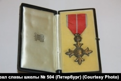 Копия ордена Британской империи V степени