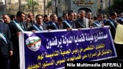 مستشارون مصريون يحتجون ضد الجمعية التأسيسية للدستور المصري