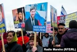 Мітинг на підтримку Рамзана Кадирова в Грозному, 22 січня 2016 року