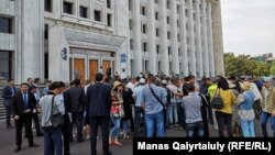 Собравшиеся у акимата города Алматы. 4 сентября 2019 года.