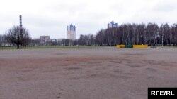 Парк Дружбы народаў у Менску