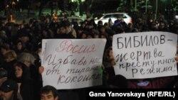На сторону оппозиции переходят даже те люди, которые до недавнего времени поддерживали того же Библова или других кандидатов в президенты