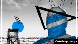 Репрессированная словесность. Плакат Даниила Чуракова