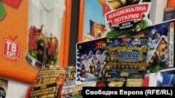 Според статистически данни през последните шест години трите национални телевизии са получили над 182.8 млн. лв. от скрита хазартна реклама въпреки че официално тя е забранена