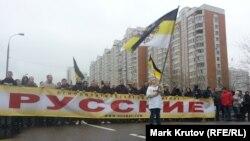 """""""Русский марш"""" в московском районе Люблино"""