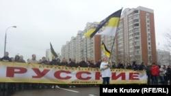 """""""Русский марш"""" дар Маскав. 4 ноябр"""