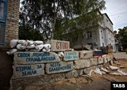 Покинута барикада бойовиків «ДНР» у Слов'янську, липень 2014 року
