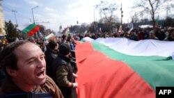 Під час однієї з акцій протесту в Софії, фото 3 березня 2013 року