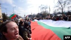 Акция протеста в столице Болгарии Софии. Иллюстративное фото.
