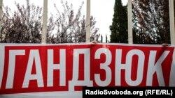 27 квітня завершилось досудове розслідування щодо фігурантів «справи Гандзюк» Владислава Мангера і Олексія Левіна, активісти кажуть – передчасно
