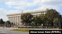 Қырғызстан президенті әкімшілігінің ғимараты.