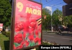 Un panou publicitar pe o stradă din Tiraspol felicită trecătorii cu ocazia Zilei Victoriei.