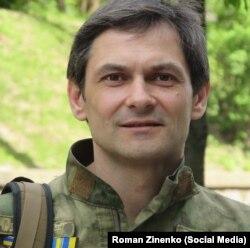 Роман Зиненко