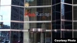 Agjencia e vlerësimit Fitch