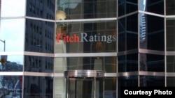 """Zgrada bonitetne agencije """"Fitch"""" - ilustracija"""