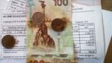 Платежка за коммуналку на Крымском полуострове