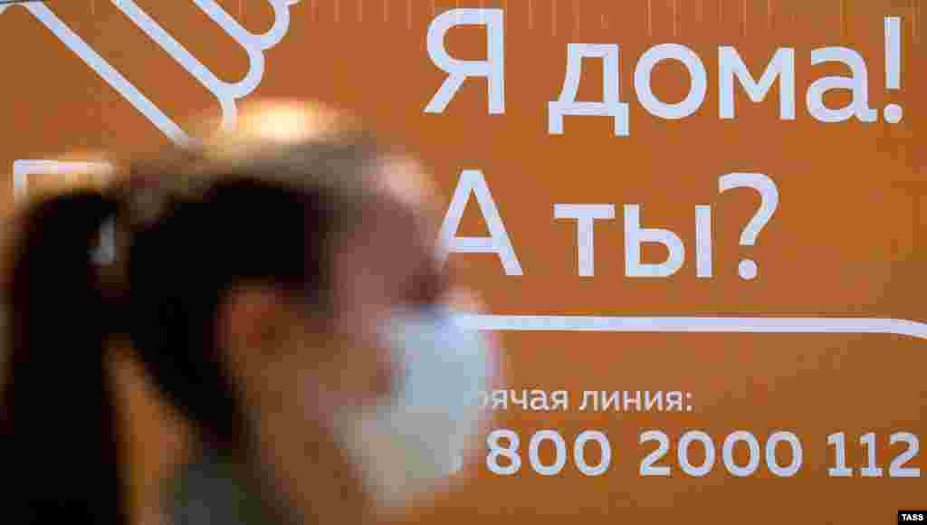 «Я дома! А ты?»– гласит мотивационный баннер на улице Кирова в Симферополе