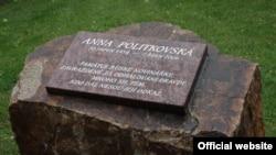 Мемориальный знак в парке Анны Политковской. Карловы Вары, Чехия