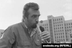 Яўген Новікаў на мітынгу БНФ, жнівень 1991 году