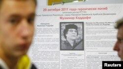Некролог во Русија за Гадафи