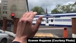 Первая фотография, сделанная Ксенией Фадеевой после освобождения