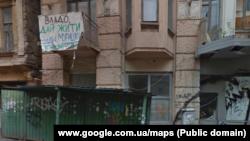 Плакат на зруйнованому фасаді будинку художника Мурашка (фото Google Maps)