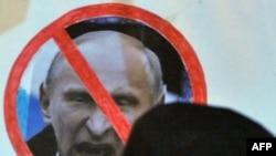 تظاهرات ضدپوتین در مسکو