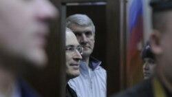 Бывшие совладельцы ЮКОСа Михаил Ходорковский и Платон Лебедев