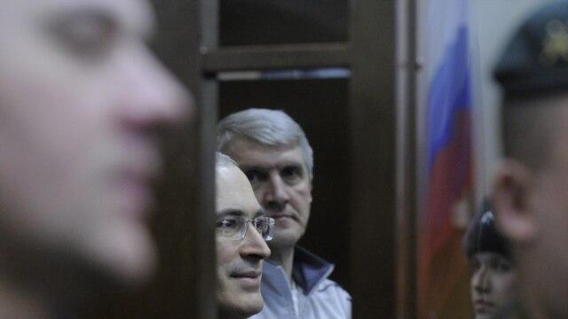 Михаил Ходорковский и Платон Лебедев слушают приговор