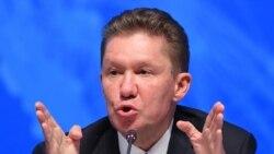 Miller Aşgabatda 'energetika aragatnaşyk meselelerini' maslahat etdi