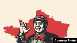 Plakat sa likom Mao Ce Tunga