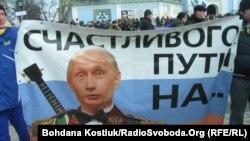 Украинадағы дағдарыс кезінде Путиннің өзі балағат сөздер жиі арналған кейіпкерге айналды.